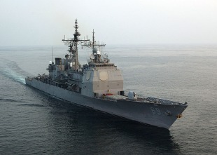 Guided-missile cruiser USS Vicksburg (CG-69) 0