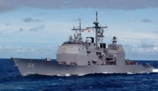 Guided-missile cruiser USS Antietam (CG-54) 0