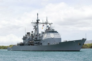 Guided-missile cruiser USS Lake Erie (CG-70) 0