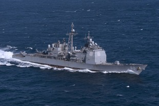 Guided-missile cruiser USS Normandy (CG-60) 0