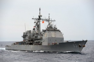 Guided-missile cruiser USS Cowpens (CG-63) 0
