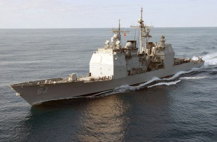 Guided-missile cruiser USS Cowpens (CG-63) 1