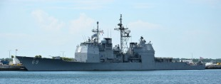 Guided-missile cruiser USS Vicksburg (CG-69) 2