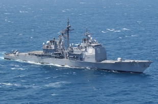 Guided-missile cruiser USS Princeton (CG-59) 2