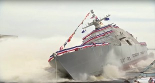 Littoral combat ship USS Sioux City (LCS-11) 3