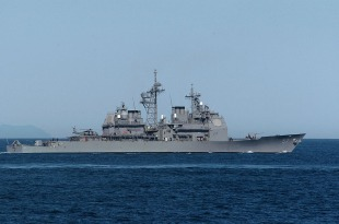 Guided-missile cruiser USS Lake Champlain (CG-57) 0