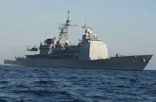 Guided-missile cruiser USS Normandy (CG-60) 2