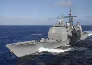 Guided-missile cruiser USS Princeton (CG-59) 0