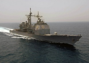 Guided-missile cruiser USS Philippine Sea (CG-58) 0