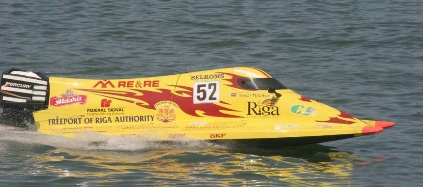 The Kiev sea began the first races racing boats, Formula 1 H2O