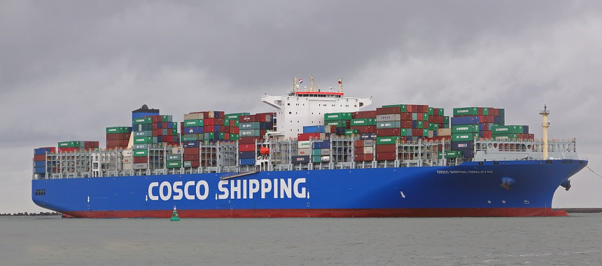 Container ship COSCO SHIPPING HIMALAYAS