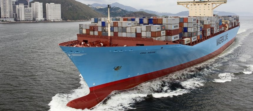 The largest world container ship Emma Maersk