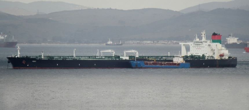 Company Oman Shipping Company transferred to the tanker IZKI