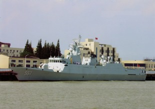 Corvette Nanchong (557) 2