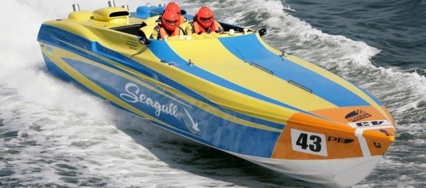 Ukrainians became world Champions in the competition Formula 1 on water