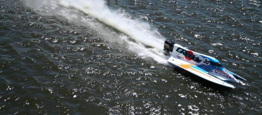 Ukraine will host the Grand Prix world championship on races on motor boats in the Formula-1 H2O class
