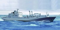 Joint Support Ship HMCS Protecteur