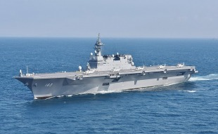 Helicopter destroyer JS Izumo (DDH 183) 0