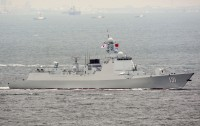 Guided missile destroyer Taiyuan (DDG 131)